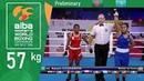 (W57kg) Bangladesh vs Kazakhstan /AIBA Women's World 2018/