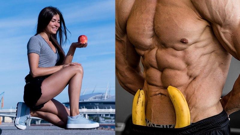 Как питаться, чтобы похудеть, убрать живот и бока Красивая фигура без срывов. ХС10