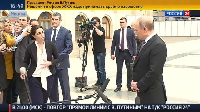 Новости на Россия 24 • Путин о панамском досье: это не заговор, а целенаправленный вброс