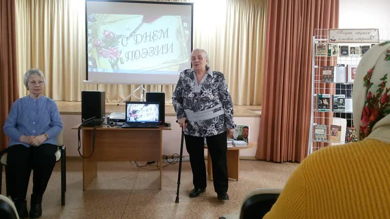 Лилия Фёдоровна читает свои стихи