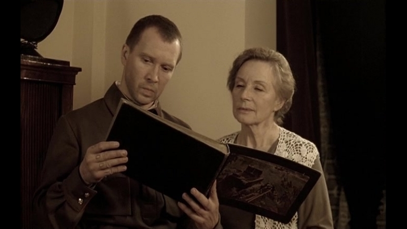 Апостол 3 серия (2008)