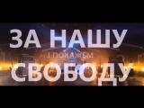Державний Гімн України National Anthem of Ukraine (Rock version by Nicky Rubchenko) #Гімн #Рок #Україна #Rock #Ukraine #SV_Kyiv