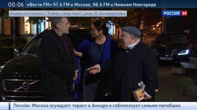 Новости на Россия 24 • Тотальный запрет под санкции Украины попали даже безобидные российские телеканалы