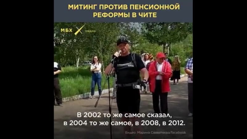 лжец Путин налоги