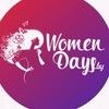 """Фестиваль красоты """"Women Days"""""""