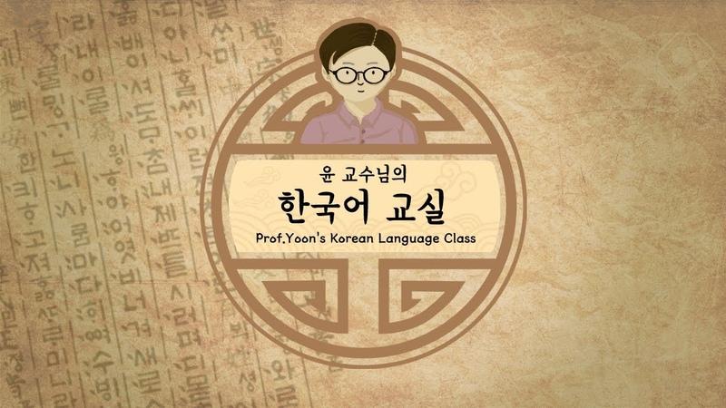 G17-1 ~는 것 (act of) ~ing [Korean Grammar]
