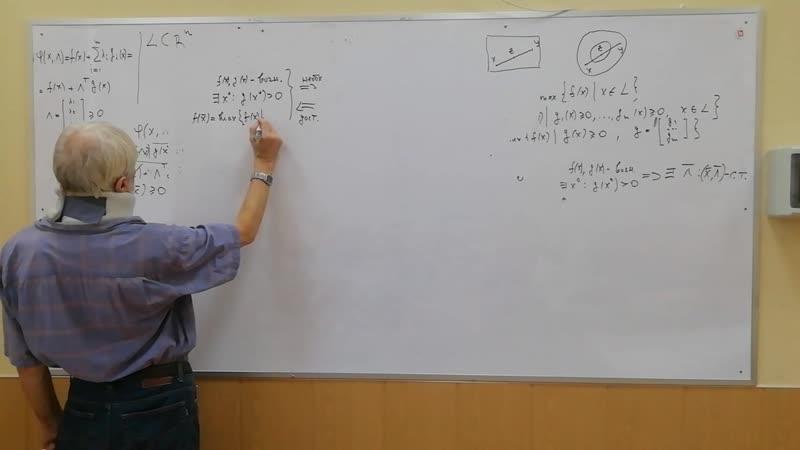 3 лекция ч5