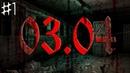 Искупление грехов ▶ 03.04. (хоррор прохождение) 1