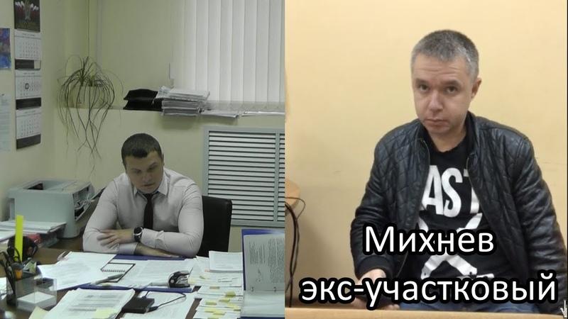 Отбиваем от 112 УК РФ Часть 1 Бездельник из СК Откровения эксперта Сочи