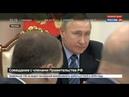 Путин поручил расселить дом в Магнитогорске