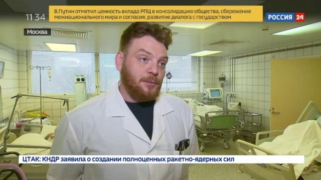 Новости на Россия 24 • Волонтеры медики будут ухаживать на тяжелобольными