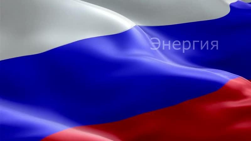 О Конституции РФ (текст: Светлана Бакина, монтаж: Ольга Карпова)