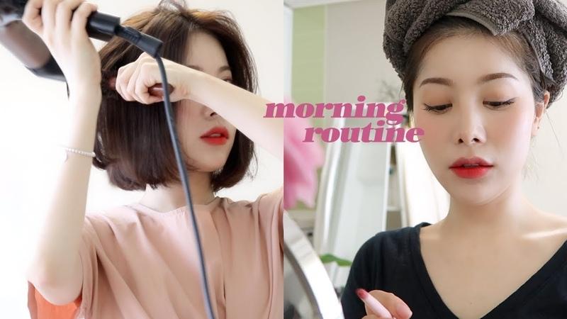 수다떨며 준비하는 느긋한 아침! ☕️My Morning Routine (스킨케어 붓기빼기 메이크업 4