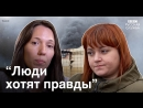 Выжившие в Кемерове