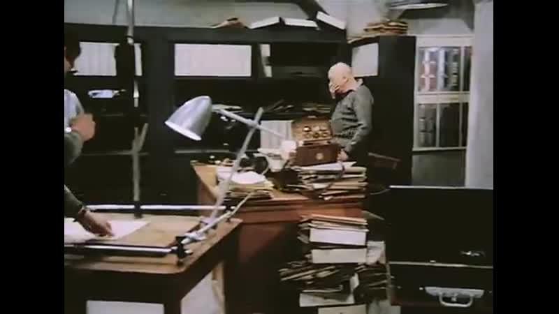 «Архив смерти» / Archiv des Todes (1979-80) 13 серия