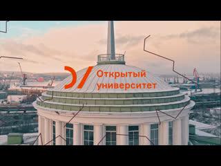 «Карта России» – трейлер нового сезона
