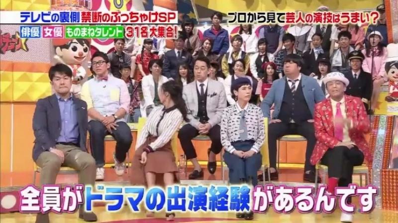 ジョブチューン★『大好評!テレビの裏側ぶっちゃけSP 第3弾!』★ 20180414