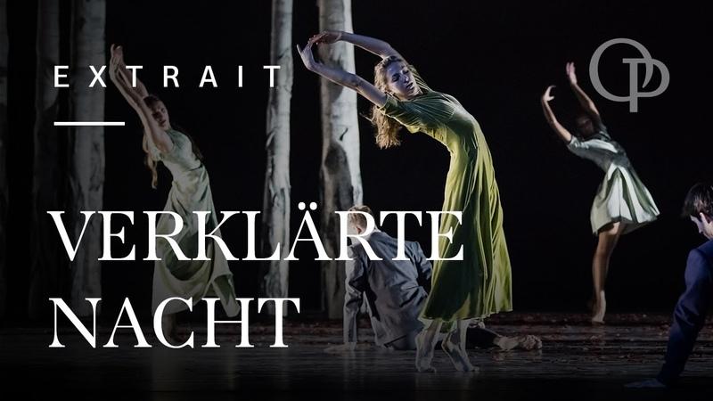 Verklärte Nacht (Anne Teresa De Keersmaeker) - Extrait