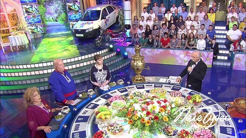 Поле чудес Первый канал 13 07 2018 г