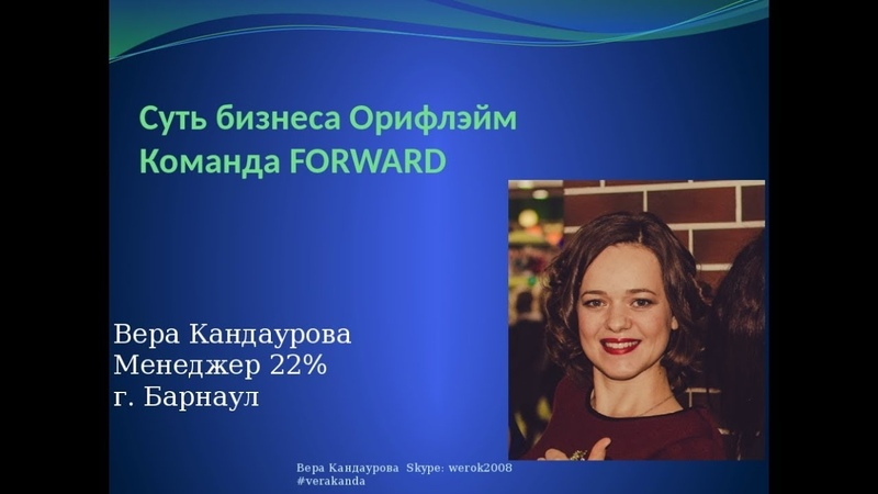 Суть Бизнеса 18 02 18 Вера Кандаурова