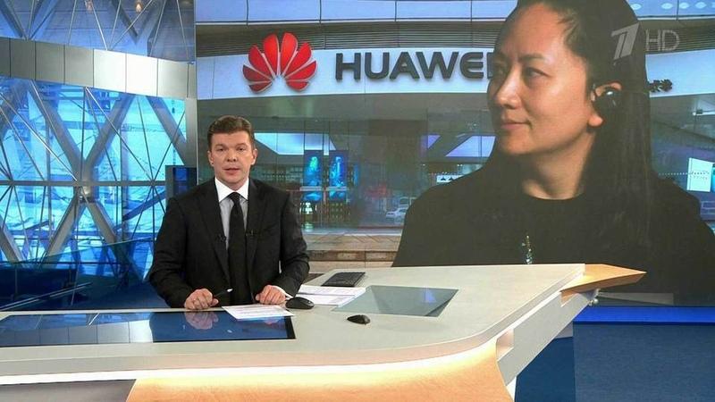 США требуют отКанады депортации задержанного финансового директора Huawei