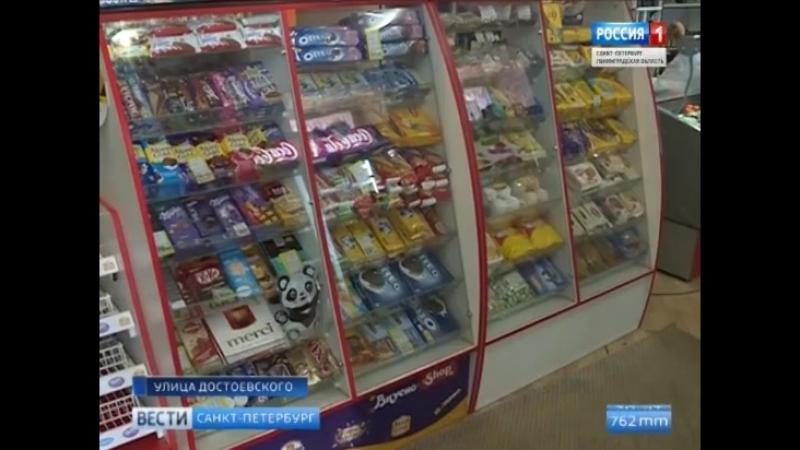 Петербуржец за отказ продать спиртное разрубил прилавок мечом