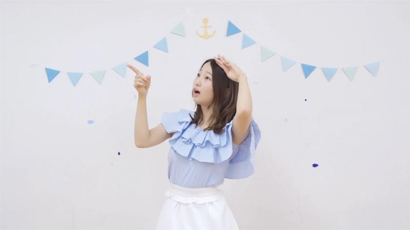 まりやん Sunny Days 踊ってみた アイマリンプロジェクト sm33862560