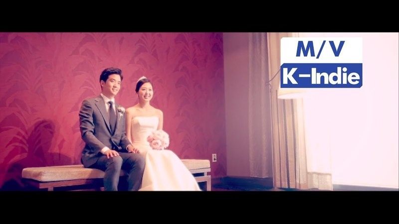 Lips-Bite - Wedding The Bright (feat. Go Soo young)