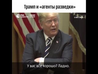 Трамп заявил о