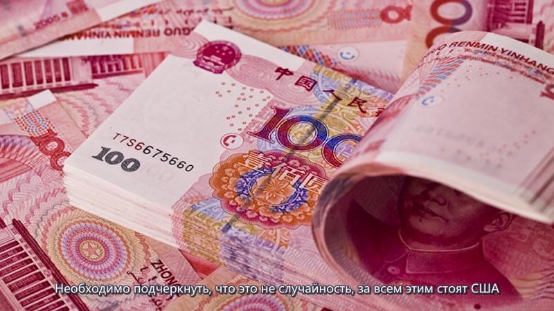 【Ху говорит!】«Обесценение турецкой лиры послало тревожные сигналы странам с развивающимися рынками»