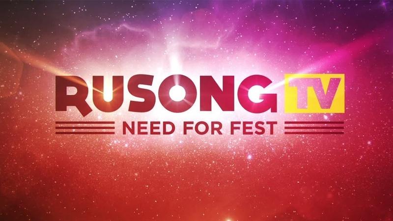 Arsenium ft. Mianna - А Он Другой, Мама (Rusong TV Need For Fest 2017)