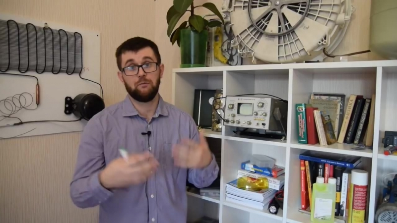 Заправка бытового холодильника