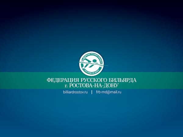 Гигаури Л., Шаламберидзе Д. - Казыбеков Ж., Омаров А. - Командный Чемпионат Мира 2018