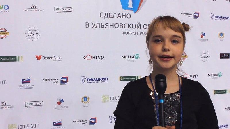 UlFashionWeek - День 4. Сюжет Регины Кантемировой | Телешко Ульяновск