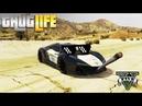 GTA 5 Thug Life 53 Funny Moments Compilation GTA 5 WINS FAILS