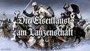 Die Eisenfaust am Lanzenschaft ✠ German folk song english translation