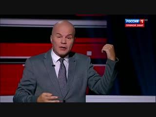 Стыдно! Ковтун впал в ИСТЕРИКУ, отвечая за ЧП в Керченском проливе! Вечер с Владимиром Соловьевым от 28.11.18