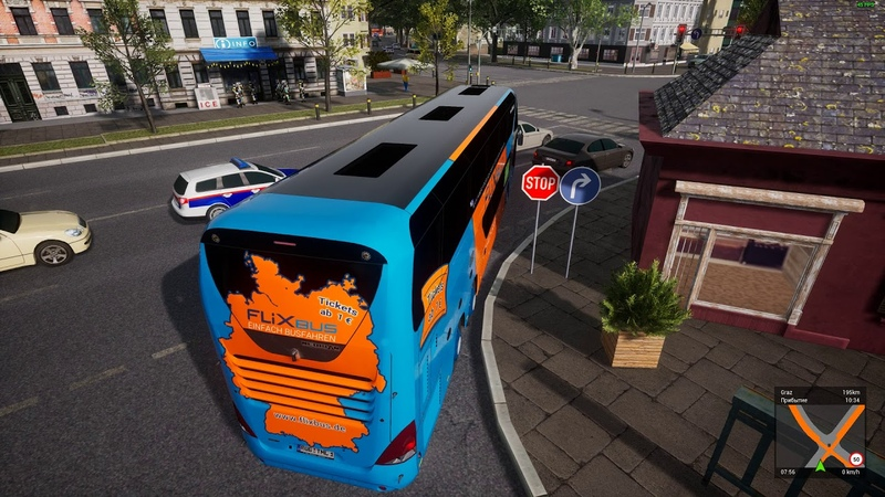 Fernbus Simulator DLC AustriaSwitzerland - Тест Intel i5 8600k, gtx 1070.