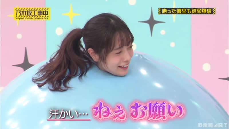 Nogizakakoujichuu 185 cut 斉藤優里 バナナマン