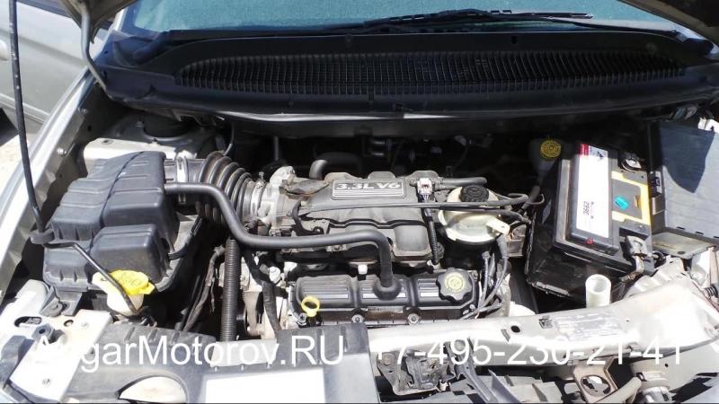 Купить Двигатель Chrysler Voyager 3.3 EGV Двигатель Крайслер Вояджер3.3 2008-н.в Наличие