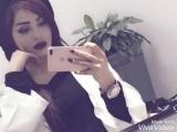 Шабнами Сурайе Имшаб мехом маст бешам 2018.mp4