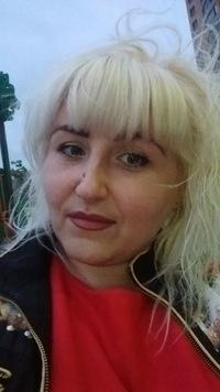 Ангелина Александрян