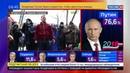 Новости на Россия 24 Свобода и демократия по украински националисты не пустили россиян на выборы