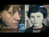 Андрей Малахов. Прямой эфир. Вернуться из рабства: узнает ли мать дочь после 25 лет скиданий? (18.04.18)