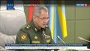 Новости на Россия 24 • Шойгу: за последние 2 года боевой потенциал Воздушно-десантных войск увеличился на 20 процентов