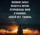 Anastasia Kulakova фото #50