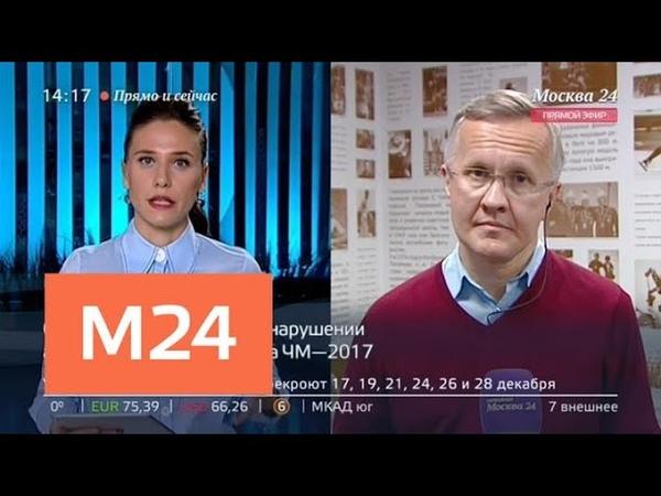 Прямо и сейчас российских биатлонистов обвиняют в нарушении антидопинговых правил - Москва 24