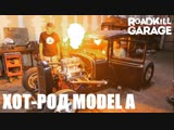 Roadkill Garage [by Andy_S] Хот-род Model A