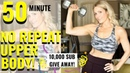NO REPEAT UPPER BODY BLAST 10 000 SUBSCRIBER GIVE AWAY ♥️♥️