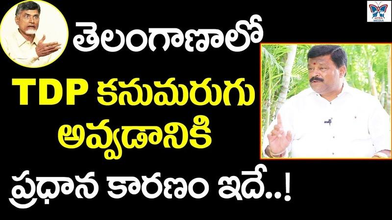 Nakka Prabhakar Goud Full Interview About TDP Failure In Telangana Politics TRS Medchal Incharge